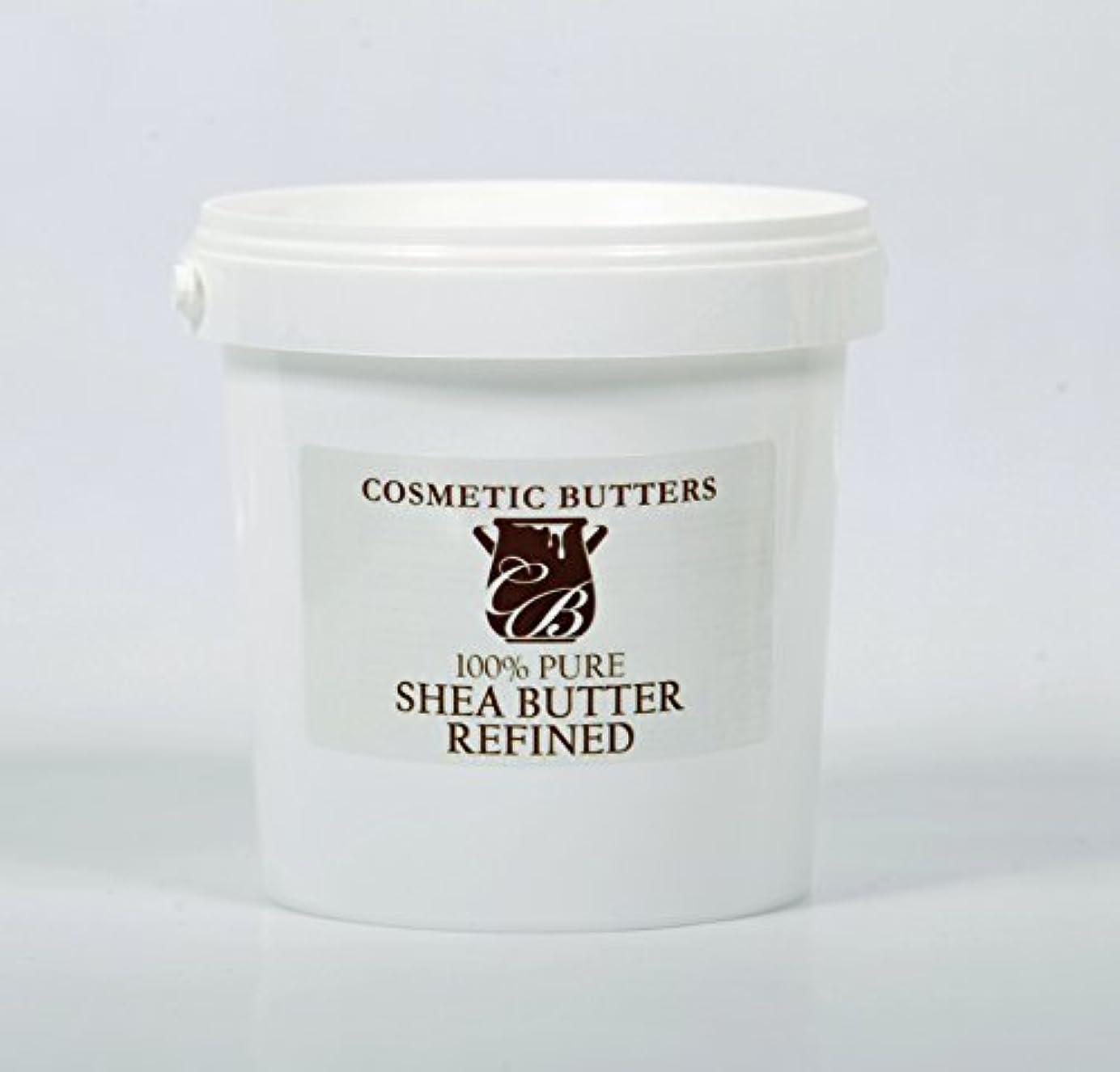 早熟プーノ普遍的なShea Butter Refined - 100% Pure And Natural - 1Kg