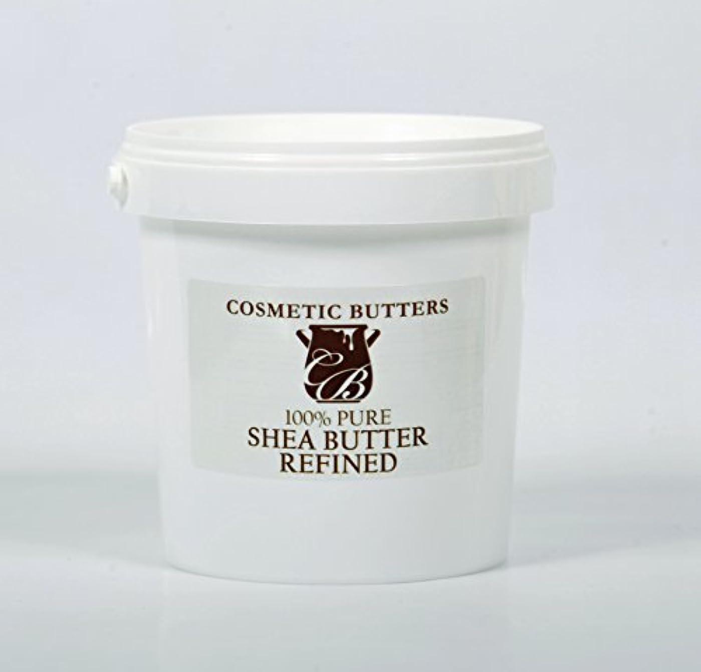 太陽十一不名誉なShea Butter Refined - 100% Pure And Natural - 1Kg