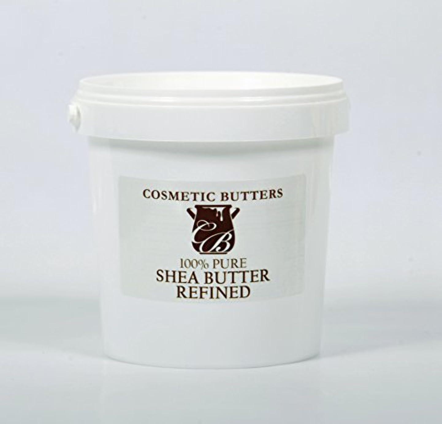化粧居住者異議Shea Butter Refined - 100% Pure And Natural - 1Kg
