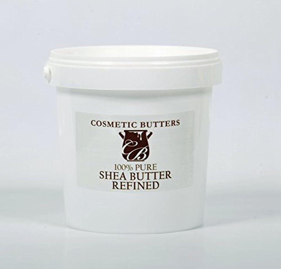 鋼褐色リサイクルするShea Butter Refined - 100% Pure And Natural - 1Kg