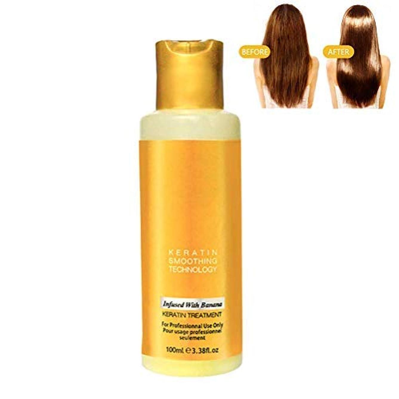 いくつかの化学韓国Daimai ケラチンコンディショナー ヘアケアクリーム コンディショナー 傷んだ髪を修復 100ml スムージングヘアリペアクリーム ダメージヘアケラチンリペアクリーム ディープリペア軟膏 ヘアマスク すべてのヘアスタイルを修正 ケラチン修復髪コンディショナー 柔らかい髪ヘアマスク 保湿髪シャンプー 髪を滑らかに スムージングヘアドライラナンキュラス