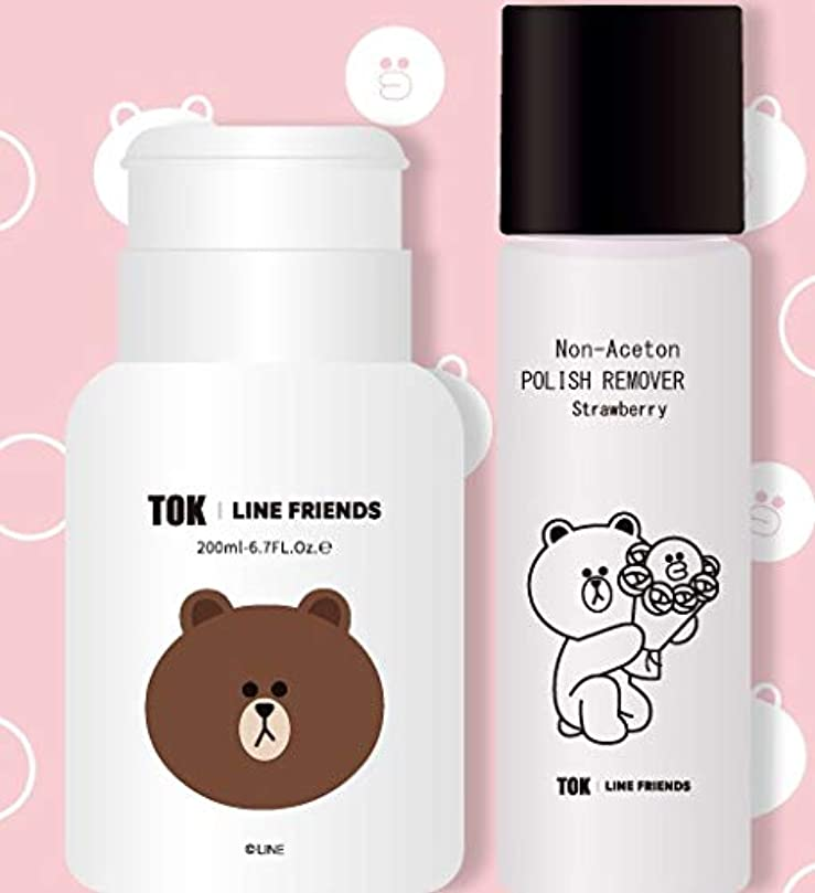 土ファッション警報TOK|LINEFRIENDS ネイルリムーバー イチゴ+ディスペンサーセット