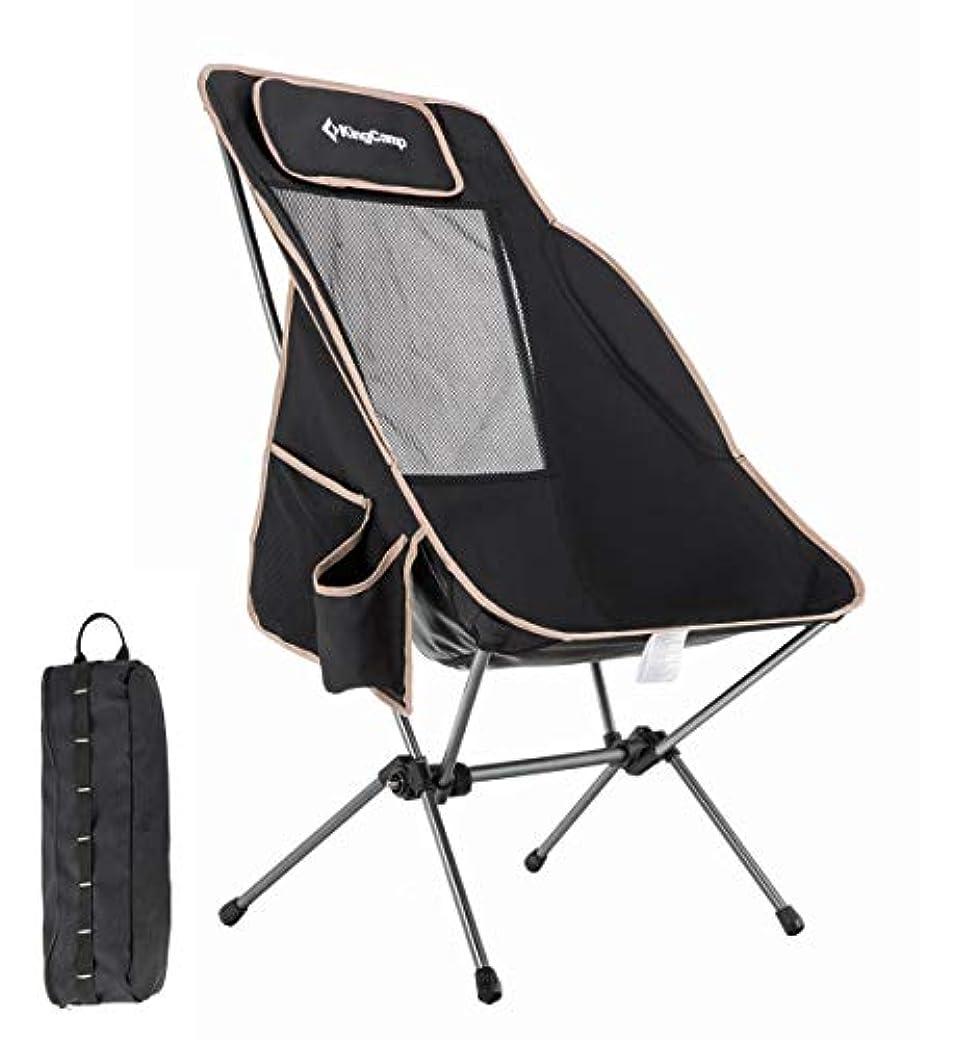 ダウンカポック着るキャンプ椅子 リクライニング 頭 コンパクト 背もたれ 二段調整可能 120kg 折りたたみ 軽量 ハイバック チェア アウトドア アルミ 釣り 登山 ヘッドレスト&収納袋付き