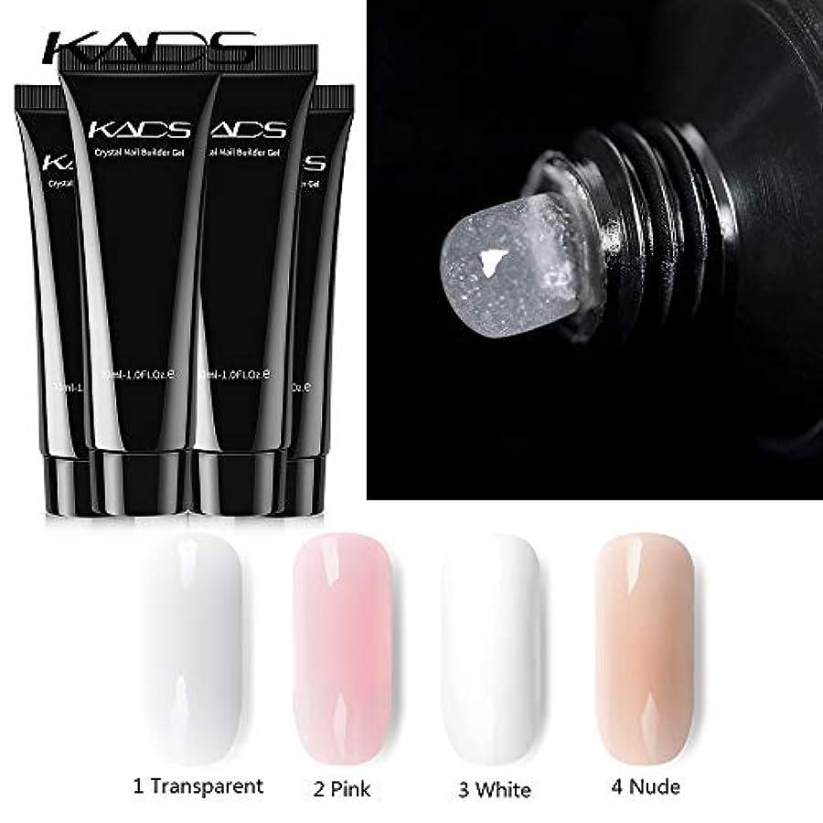 積分場合説教するKADS 長さだしジェルネイル 4色入り 透明/ピンク/ホワイト/ヌード より良い粘度 美しい発色 (セット3)