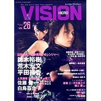 ヒーローヴィジョン vol.26 (ソノラマMOOK)