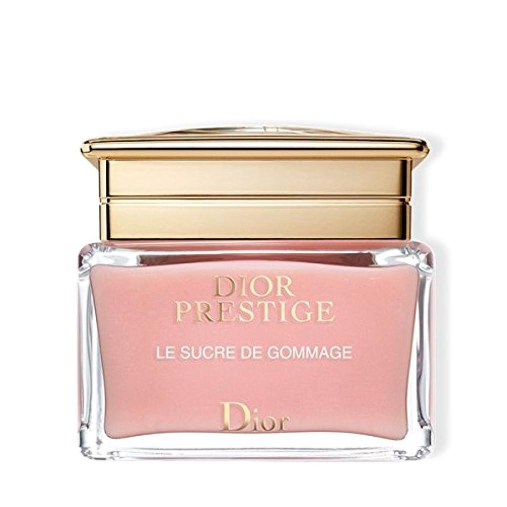 出費サポート決定的Dior(ディオール) プレステージ ル ゴマージュ 150mL