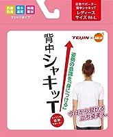 【2個セット】背中シャキッT 女性用 M-L(バスト76-94cm、ウエスト64-77cm) 1枚 (Uネック)
