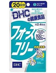 DHC フォースコリー 20日分 80粒 ×30個セット