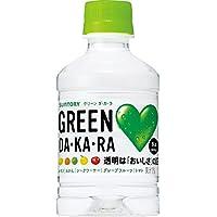 サントリー GREEN DA・KA・RA 280ml×24本