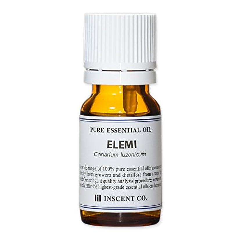 エレミ 10ml インセント アロマオイル AEAJ 表示基準適合認定精油