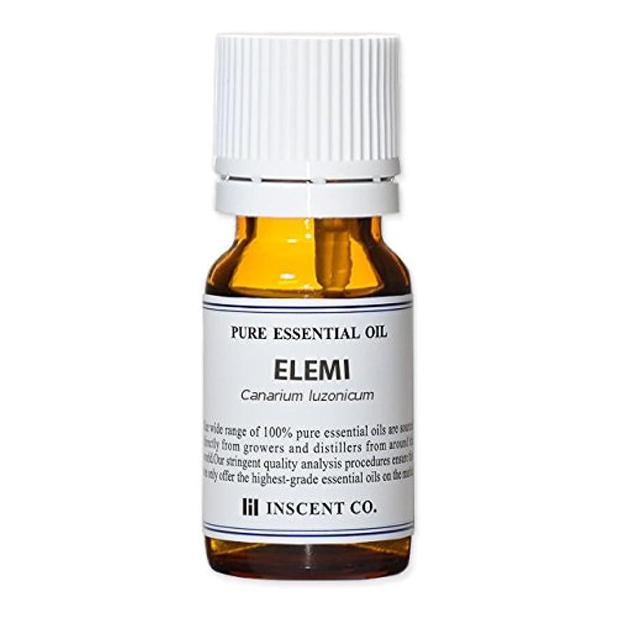 肥沃なカバレッジコンベンションエレミ 10ml インセント アロマオイル AEAJ 表示基準適合認定精油