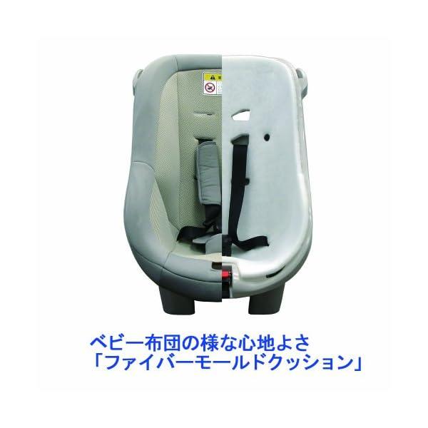 タカタ 04ビーンズ シートベルト固定チャイル...の紹介画像4