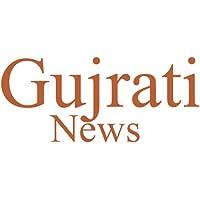 Gujrati News