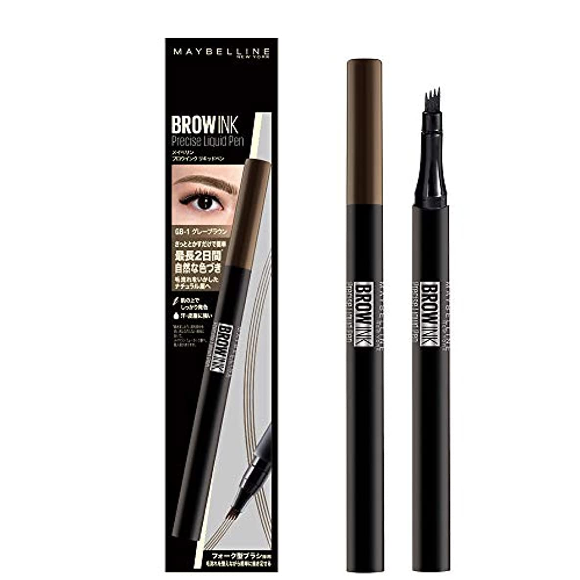 有益な扇動韓国語メイベリン アイブロウ ブロウインク リキッドペン GB-1 グレーブラウン ウォータープルーフ