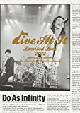 Do As Infinity 13th Anniversary-Dive At It Limited Live 2012-  (DVD)