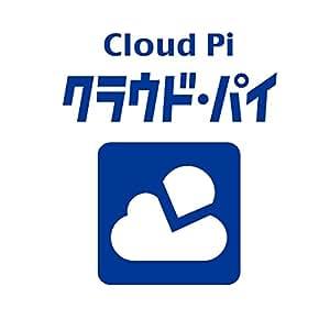 PLANEX Raspberry Pi対応 IoTスタートアップキットCloud Pi