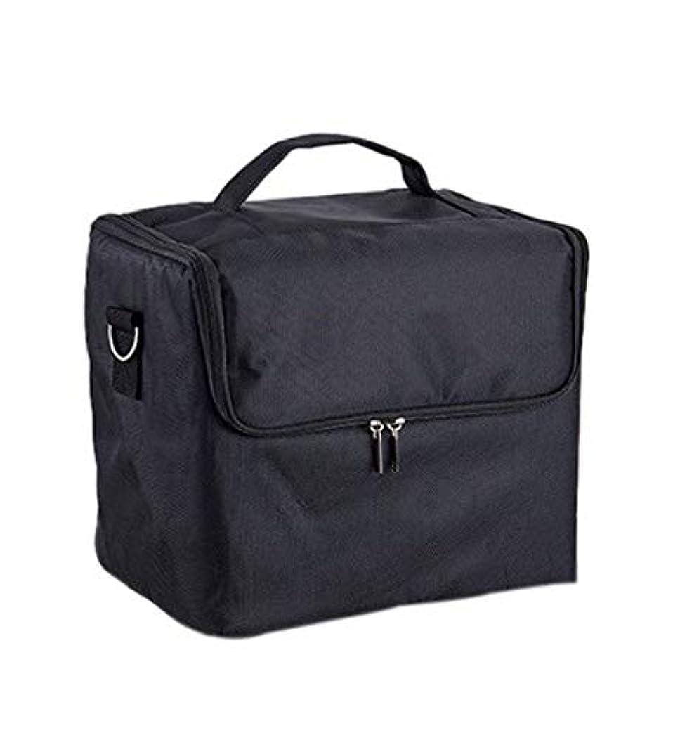 親愛なシート性的化粧箱、大容量多機能化粧品ケース、ポータブル旅行化粧品袋収納袋、美容化粧ネイルジュエリー収納箱 (Color : ブラック)