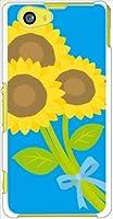 ohama SO-02F Xperia Z1 f エクスペリア ハードケース y152_d ひまわり ヒマワリ 花束 花柄 スマホ ケース スマートフォン カバー カスタム ジャケット docomo