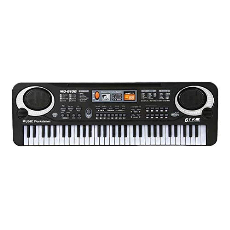 電子ピアノ キーボード デジタルピアノ 電子オルガン ピアノオルガン おもちゃ 61キーボード 多機能音楽 61鍵盤 16音色 8打楽器録音 10リズム 6デモ ビート 音量調整可能 ティーチング 楽器玩具 電池式 USB式 楽器勉強 子供用 初心者用
