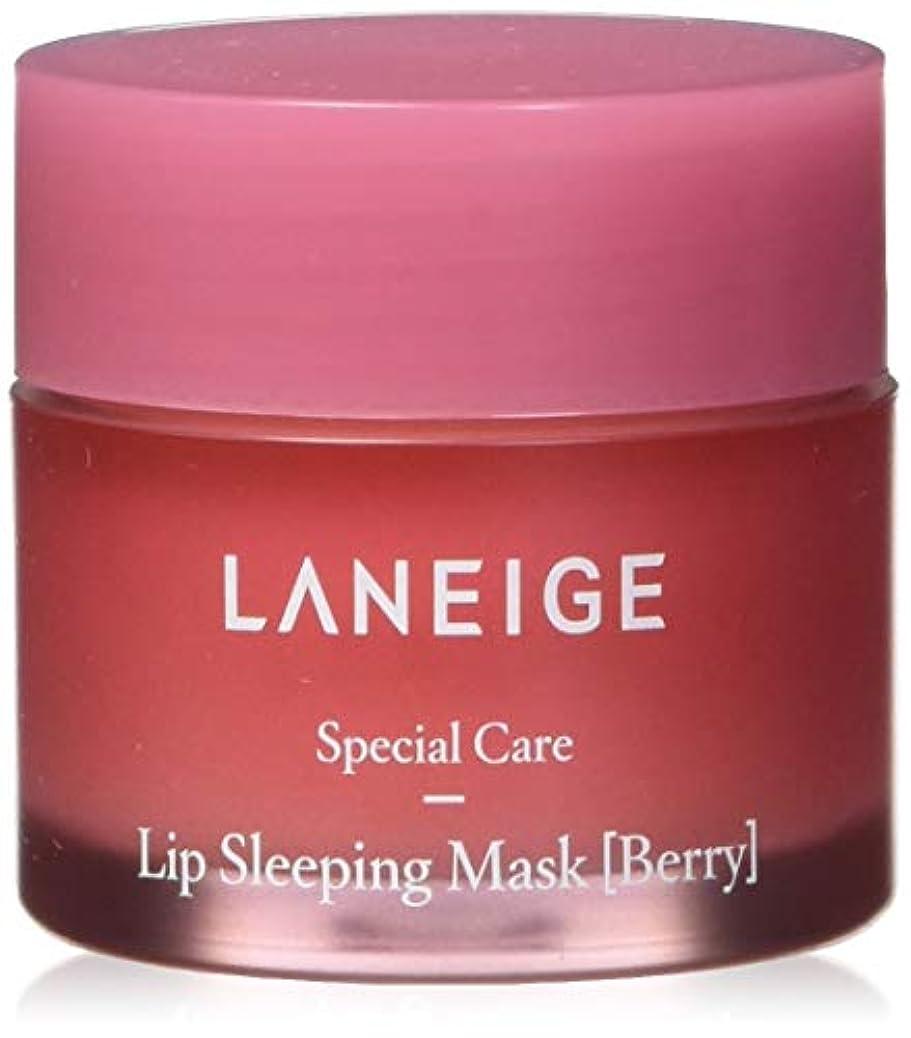 カートン怠負ラネージュ Lip Sleeping Mask 20g/0.68oz