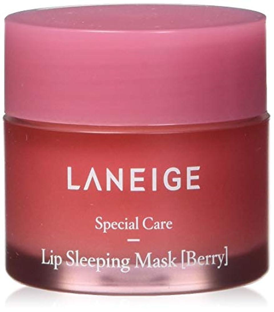 蚊緩むリクルートラネージュ Lip Sleeping Mask 20g/0.68oz