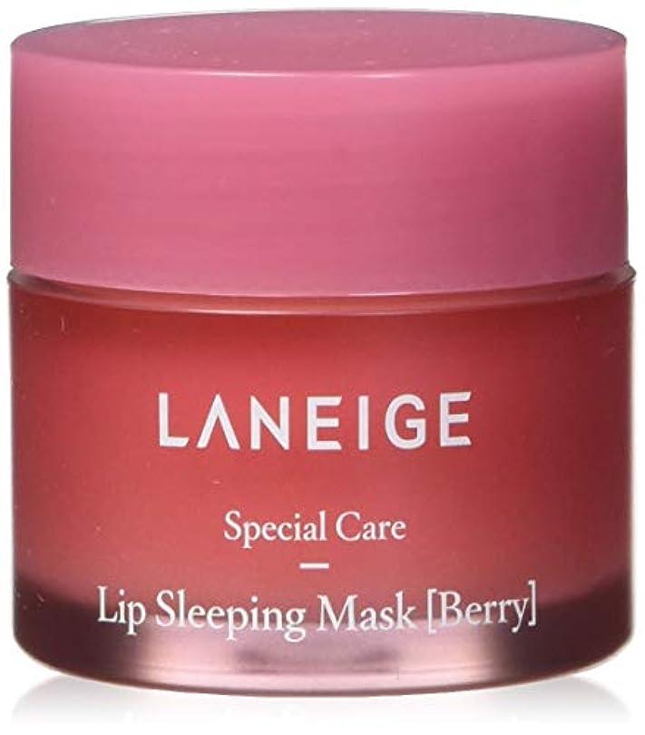 試してみる土細断ラネージュ Lip Sleeping Mask 20g/0.68oz