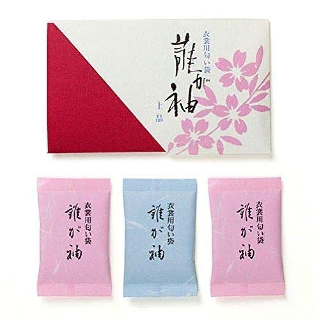 努力万歳かすかな誰が袖 衣裳用3入 上品 松栄堂 Shoyeido 衣装用 匂い袋