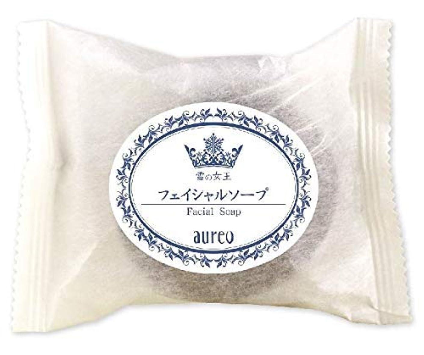 吐き出すウミウシ買うアウレオ 雪の女王 フェイシャルソープ(枠練り石けん)100g