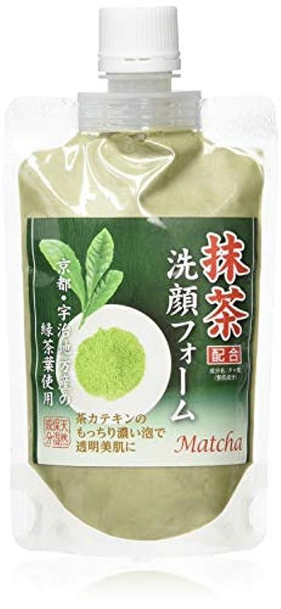 袋固体成果ユゼ 抹茶配合洗顔フォーム 130g