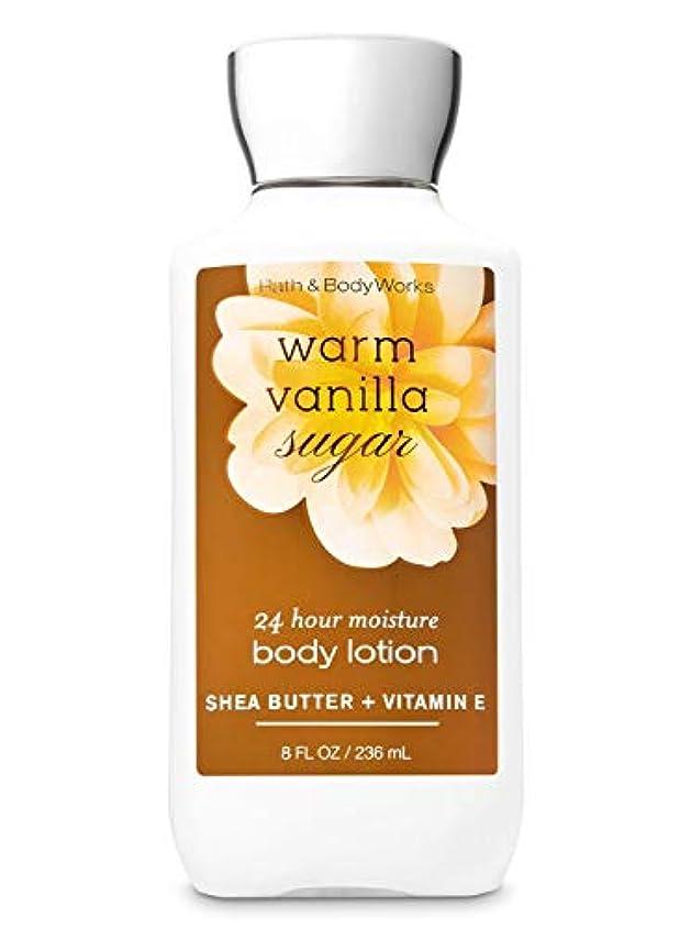 喜んで逃げる真っ逆さま【Bath&Body Works/バス&ボディワークス】 ボディローション ウォームバニラシュガー Super Smooth Body Lotion Warm Vanilla Sugar 8 fl oz / 236 mL [並行輸入品]