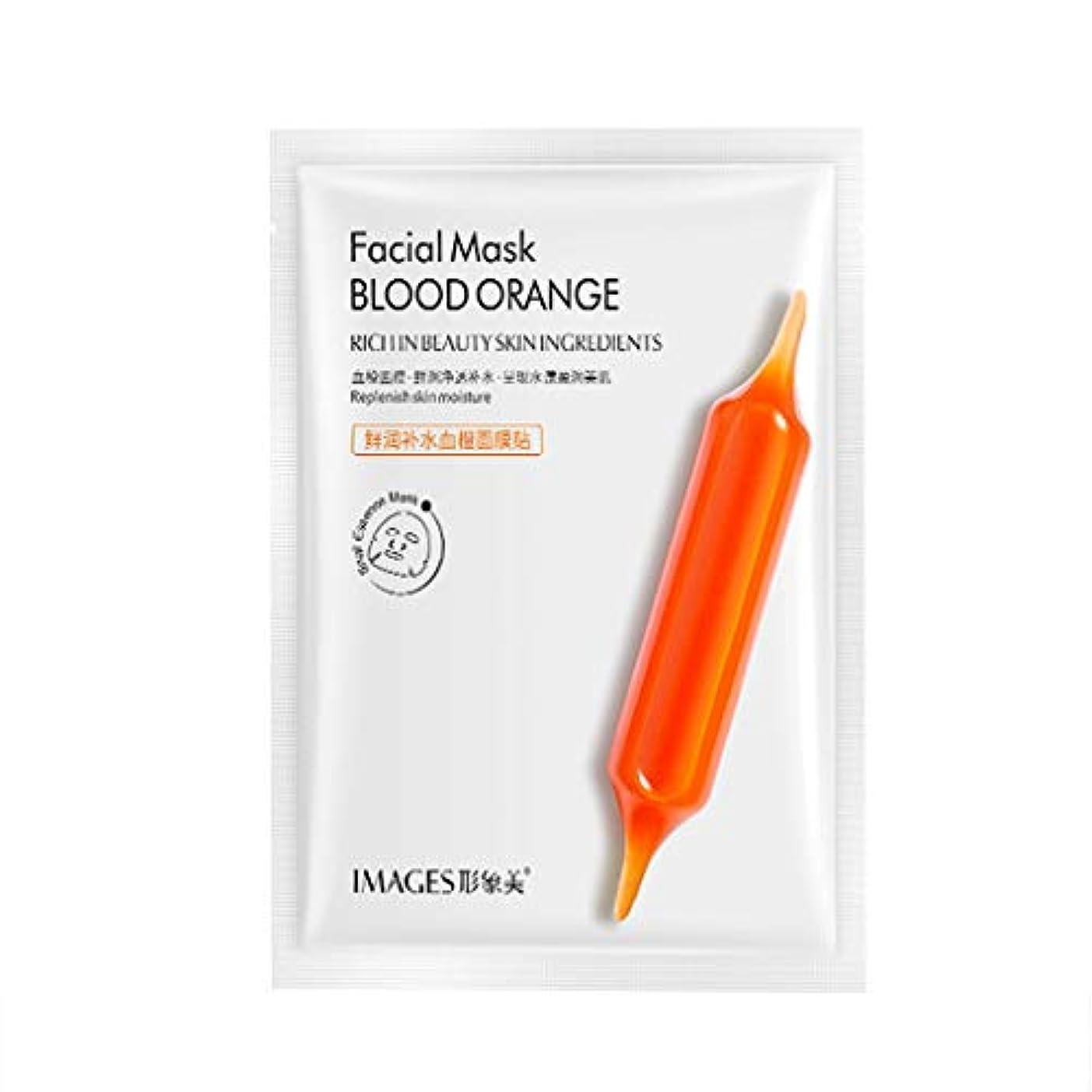 見通し窒息させる強制的Jun® ホワイトニングモイスチャライジングリペアマスクを引き締めヒアルロン酸無水フェイシャルマスク