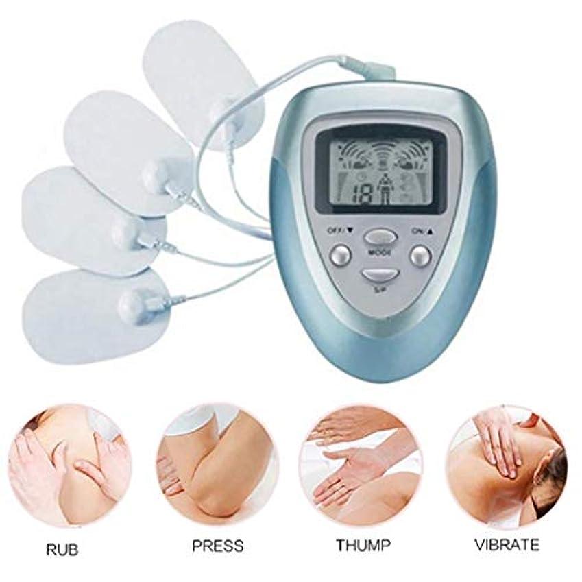自宅で彫刻重量電気マッサージ器、電子パルスマッサージ器、EMS刺激、ボディリラクゼーション筋肉、パルス+鍼灸マッサージ、痛みを軽減します