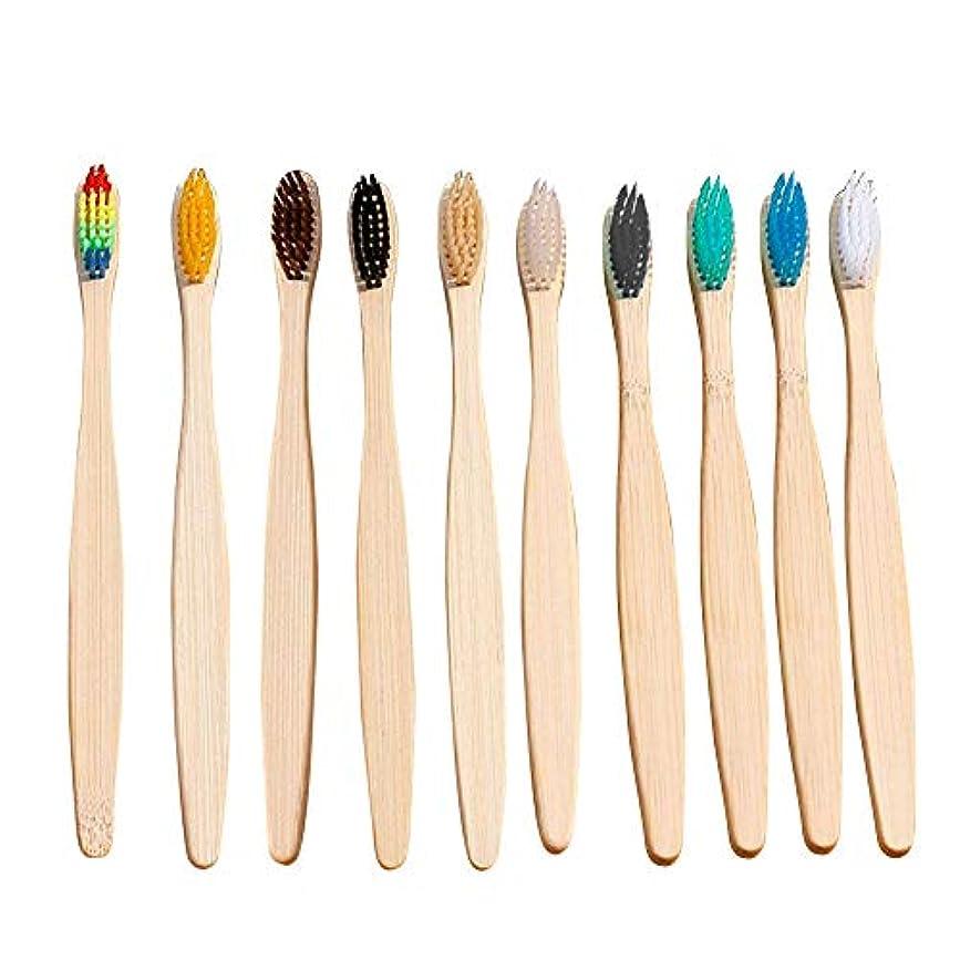 セクションメイン落花生Lixada ハブラシ 歯ブラシ 10pcs 天然竹 柔らかい 握りやすい ホーム ホテル 旅行用