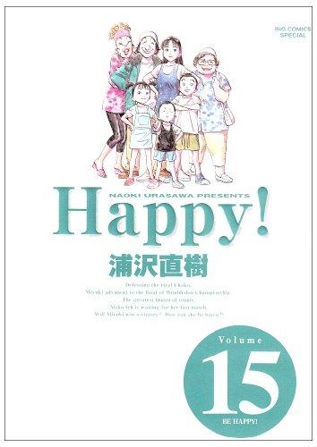 Happy!―完全版 (Volume15) (Big comics special)の詳細を見る