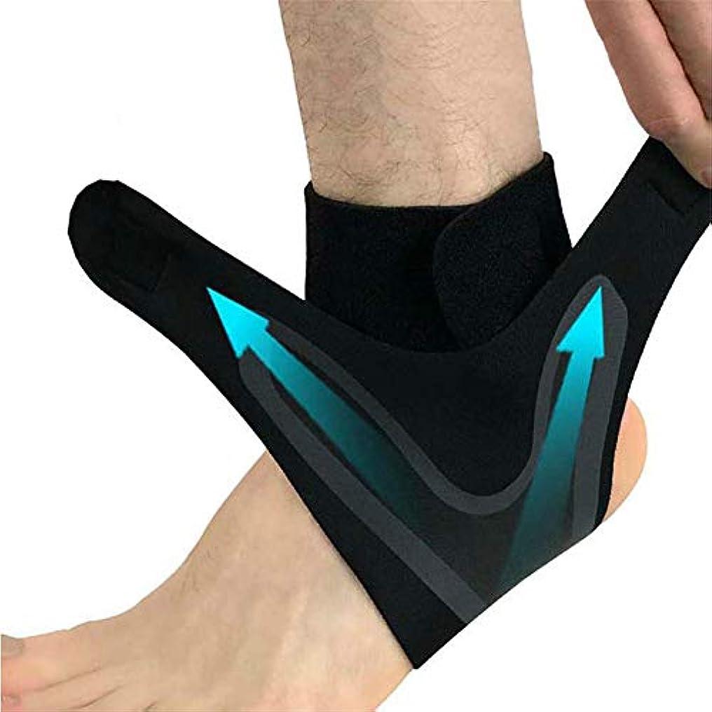 なぜなら好奇心従順な足首筋膜炎の足首の腫れ関節の痛みのための男性の足首サポート足首サポート痛みサポート足首圧縮ソックス,1pair