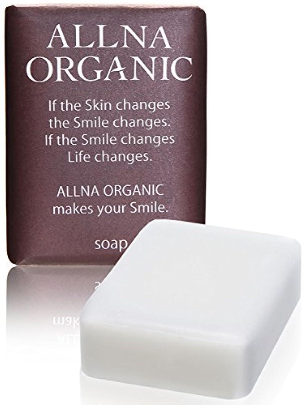 下向き酸度安息オルナ オーガニック 石鹸 「 無添加 敏感 肌用 毛穴 対策 洗顔石鹸 」「 コラーゲン 3種 + ヒアルロン酸 4種 + ビタミンC 4種 + セラミド 配合」 保湿 固形 洗顔 せっけん バスサイズ 100g