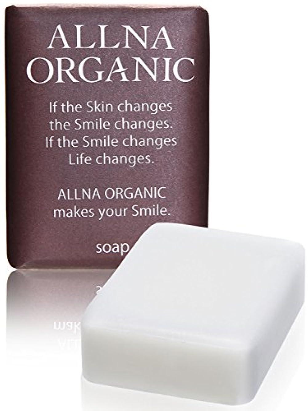 半導体敷居一般的なオルナ オーガニック 石鹸 「 無添加 敏感 肌用 毛穴 対策 洗顔石鹸 」「 コラーゲン 3種 + ヒアルロン酸 4種 + ビタミンC 4種 + セラミド 配合」 保湿 固形 洗顔 せっけん バスサイズ 100g
