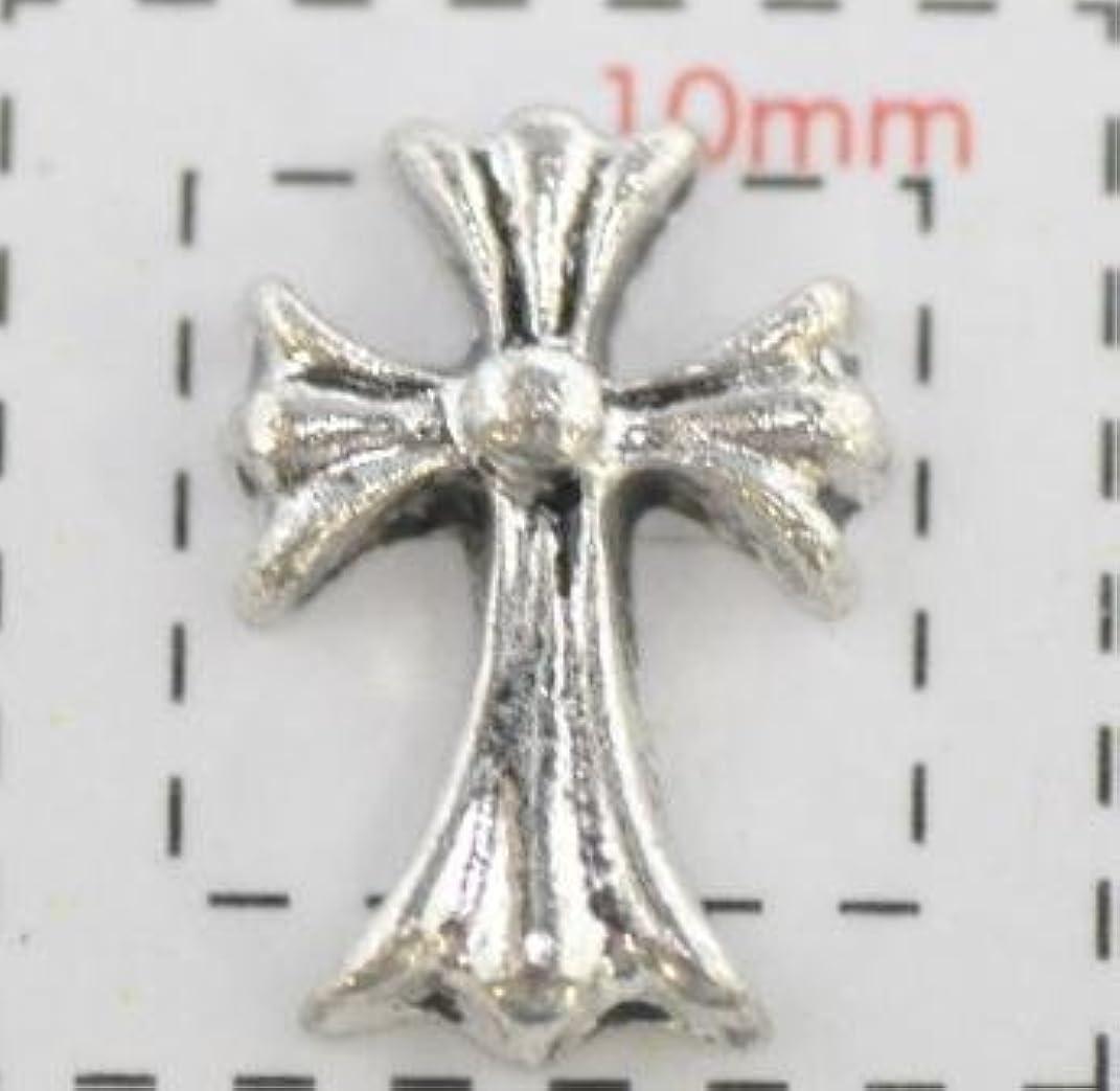スパンカトリック教徒適応メタルクロス13×9mmシルバー4個入《デコ電?ネイルパーツ》