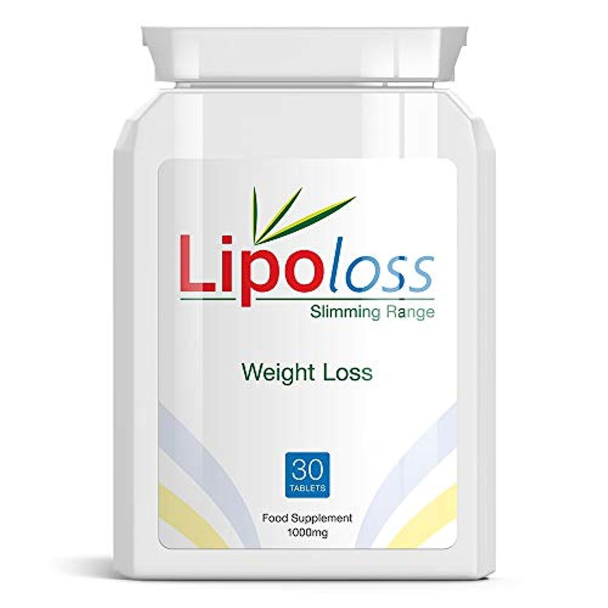 増幅する余剰追記LIPOLOSS Weight Loss Natural Pills 減量ナチュラルサプリメントカプセル- 食餌 スリミング-が genryō nachurarusapurimentokapuseru - Surimingu- shokuji ekusutorīmu fatto loss - ga -