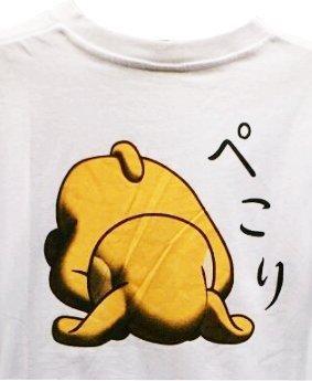 LINE 目が笑ってない着ぐるみたち Tシャツ メンズ M