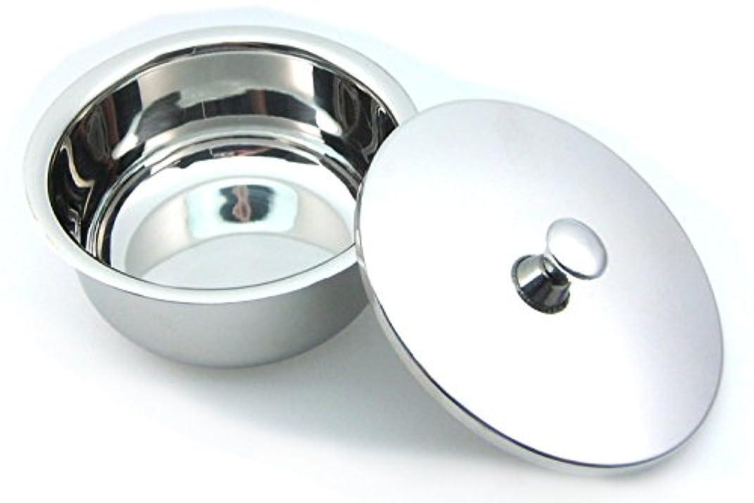 それに応じてと闘う驚Golddachs shaving pot, stainless steel, chrome with lid 100mm