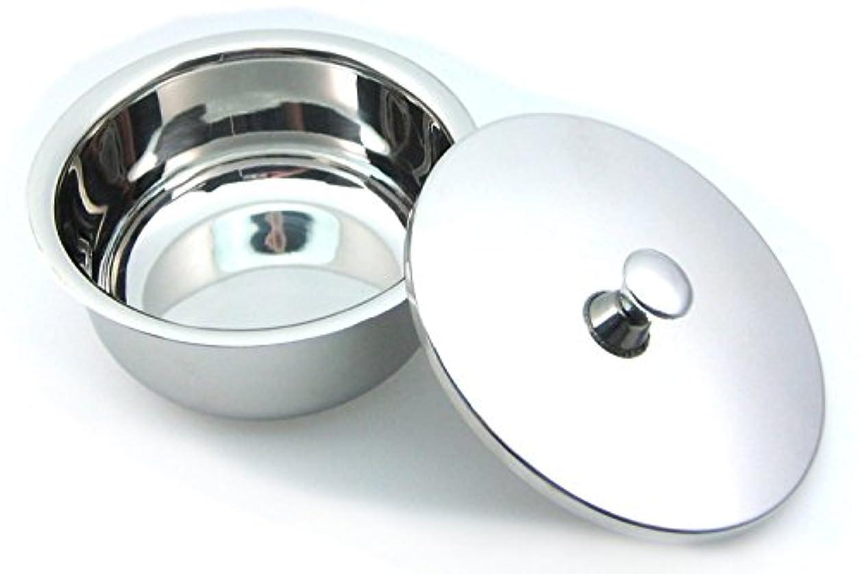 ポジション不適切なお手伝いさんGolddachs shaving pot, stainless steel, chrome with lid 100mm