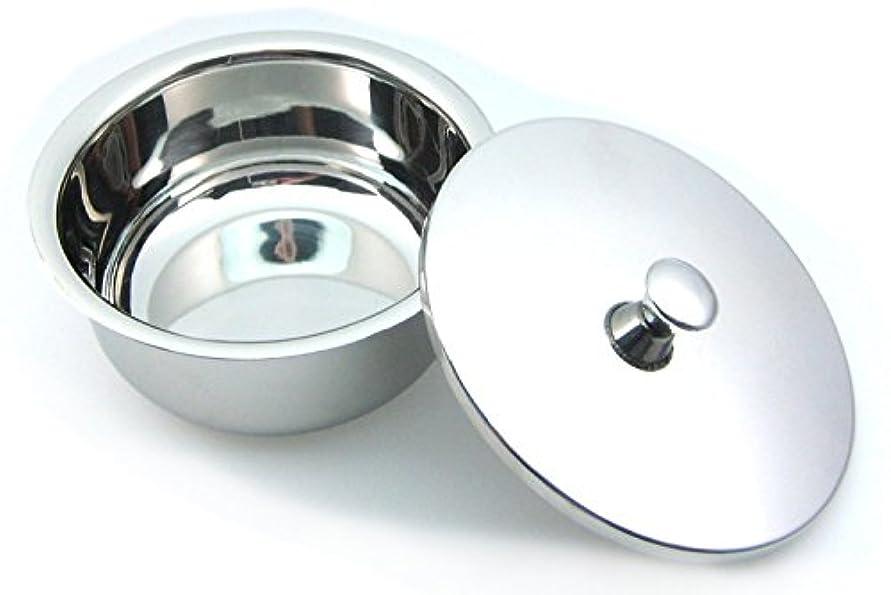 利得論文骨の折れるGolddachs shaving pot, stainless steel, chrome with lid 100mm