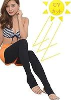 Eiza ラッシュ トレンカ レディース UV 紫外線 カット 水着 素材 ヨガ フィットネス