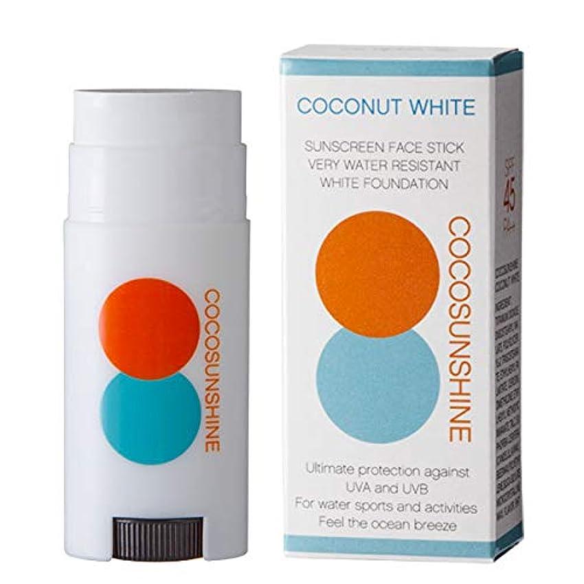 合併症食品下にココサンシャイン45 (2個セット) SPF45++ 日焼け止めファンデーション 20g (ココナッツホワイト)