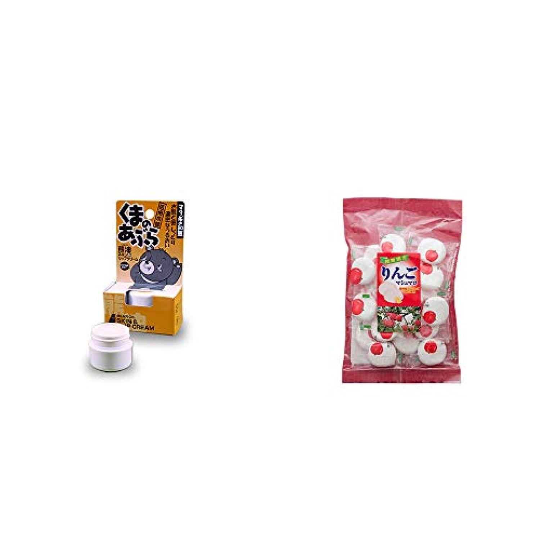[2点セット] 信州木曽 くまのあぶら 熊油スキン&リップクリーム(9g)?信州りんご100%使用 りんごマシュマロ(110g)