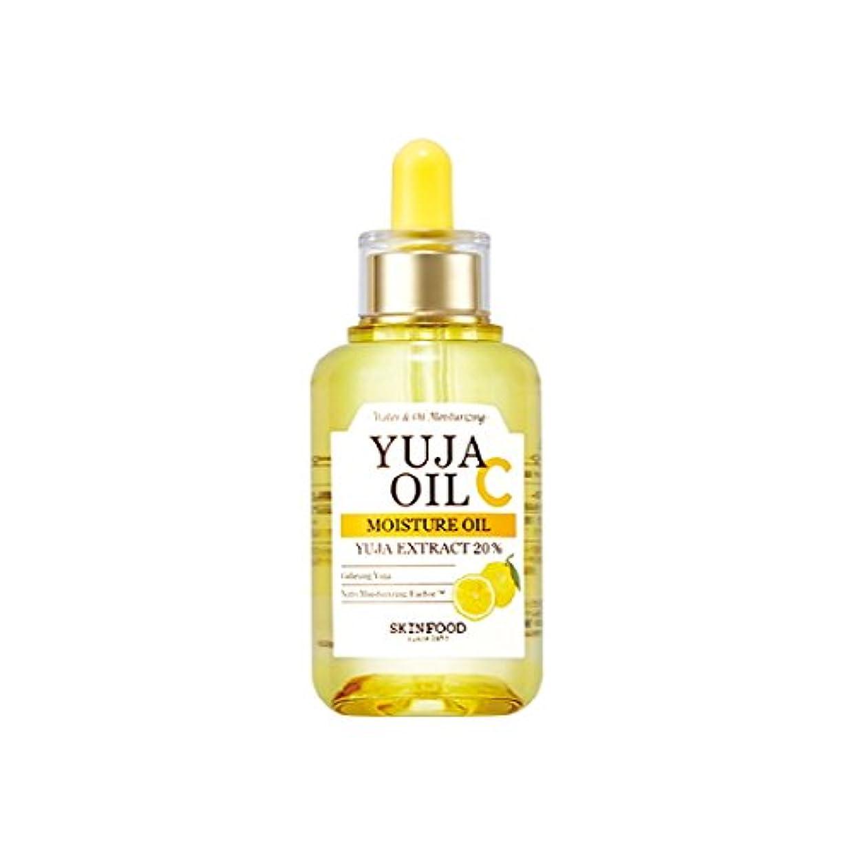 そのような過敏な来て[New] SKINFOOD Yuja Oil C Moisture Oil 53ml/スキンフード 柚子 オイル C モイスチャー オイル 53ml [並行輸入品]