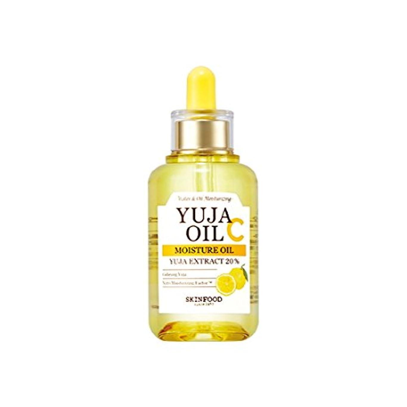 裁定助けになる寄り添う[New] SKINFOOD Yuja Oil C Moisture Oil 53ml/スキンフード 柚子 オイル C モイスチャー オイル 53ml [並行輸入品]