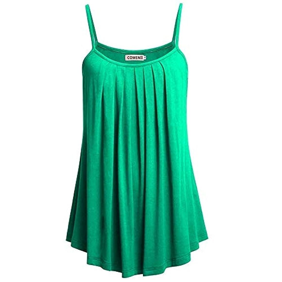 調整可能変色するリンスMIFAN ノースリーブトップス、タンクトップ、プラスサイズトップ、サマートップス、女性ブラウス、カジュアルシャツ、トップス&Tシャツ