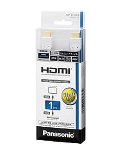 パナソニック HDMIケーブル 1m ホワイト RP-CHE10-W